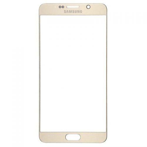 Samsung Galaxy Note 5 dotykové sklo